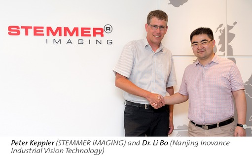 STEMMER IMAGING agrees on cooperation with Nanjing Inovance Industrial Vision Technology