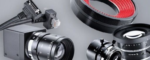 STEMMER IMAGING - Comprehensive Product Range