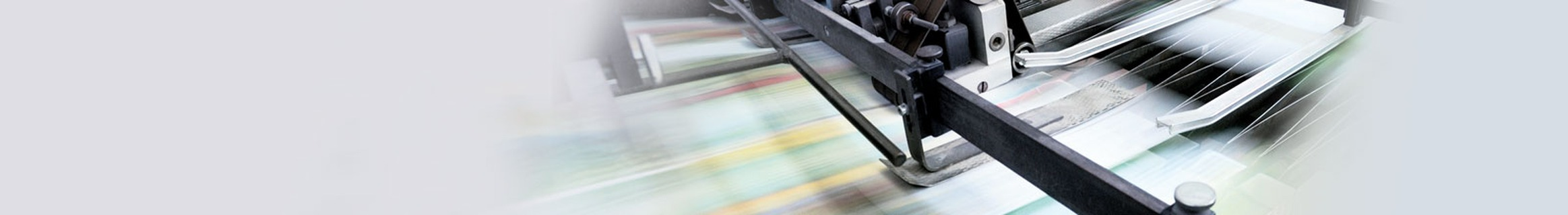 Machine vision - Print & packaging